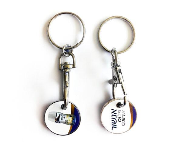 מחזיק מפתחות ממותג לעגלת סופר
