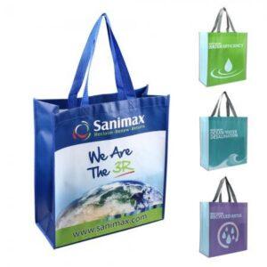 תיק ממותג לקניות וכנסים