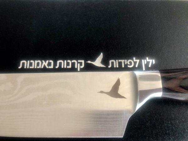סכין  שף סונטוקו SANTOKU